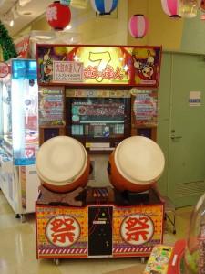taiko no tatsujin arcade avec tambours japonais