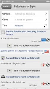 iOS Simulator Screen shot 26 janv. 2013 19.21.31