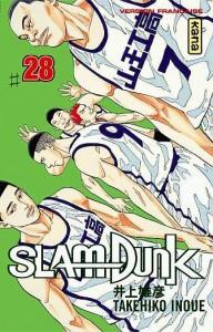 SlamDunk28_18062004