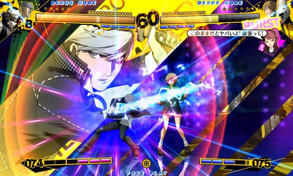 persona-4-the-ultimate-in-mayonaka-arena-playstation-3-ps3-1315428541-001