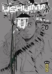 ushijima-manga-volume-20-simple-72351