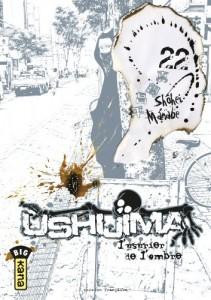 ushijima-22-1