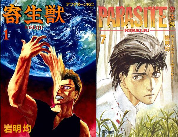 Kiseiju-Parasite-manga