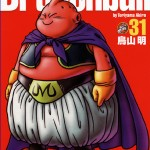 dragonball-perfect-edition-tome-31