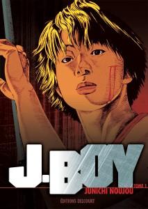 Avis: Manga J-Boy