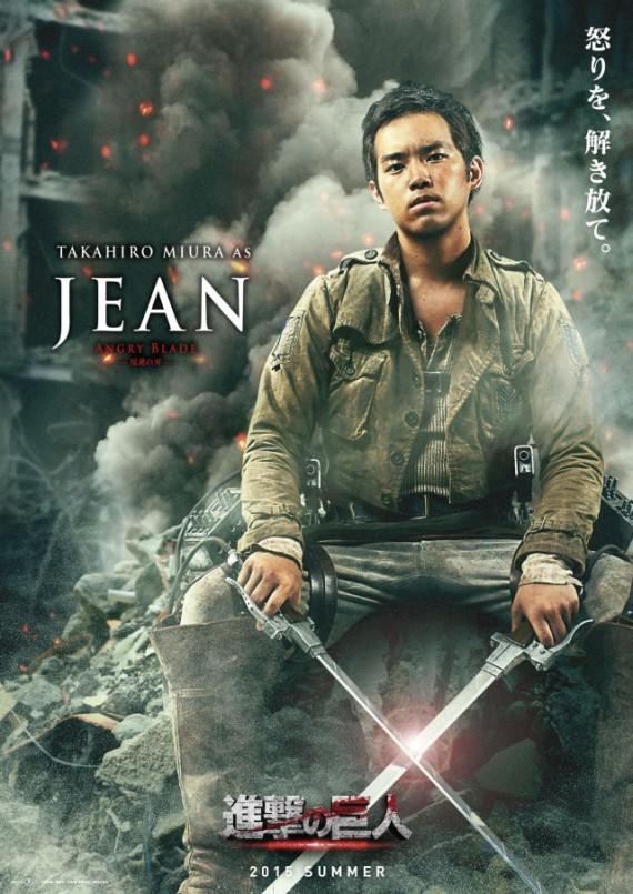 2-1-11-attaque-des-titans-film-jean