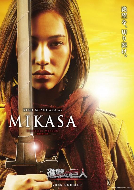 2-1-5-attaque-des-titans-film-mikasa (2)