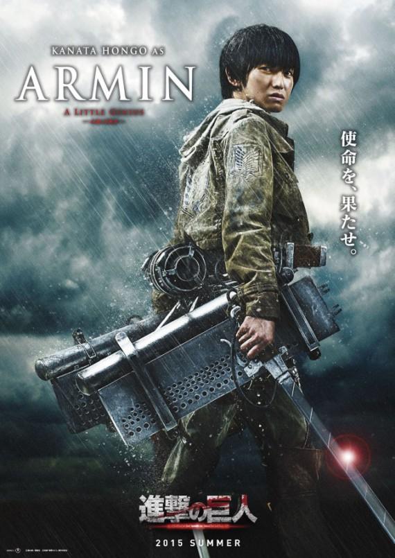 2-1-6-attaque-des-titans-film-armin