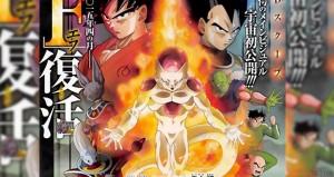 Une date et des news sur le futur film Dragon Ball Z….