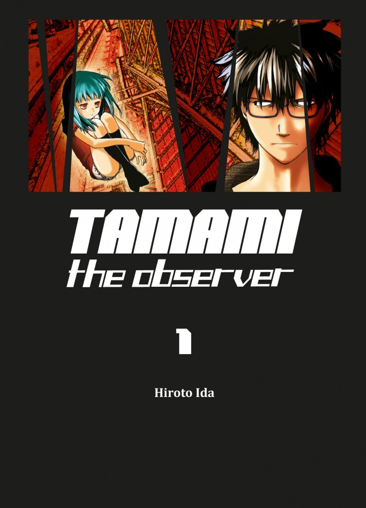 Jaquette-Tamami-the-observer-T01-PRESSE (1)