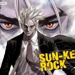 sun-ken-rock-1