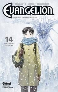 Manga: Evangelion 14