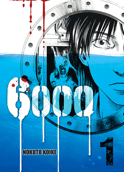 6000-1-komikku