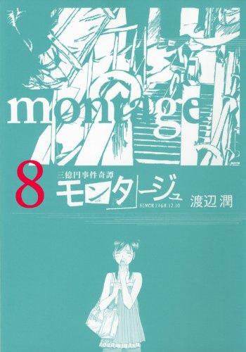 montage-manga-volume-8-simple-64368