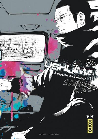 ushijima-25-kana