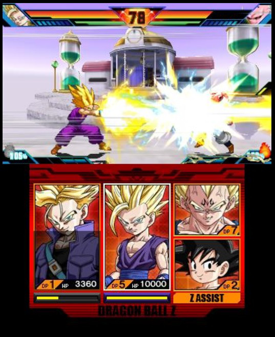 Dragon_Ball_Z_Extreme_Butoden_3DS_Screen_2