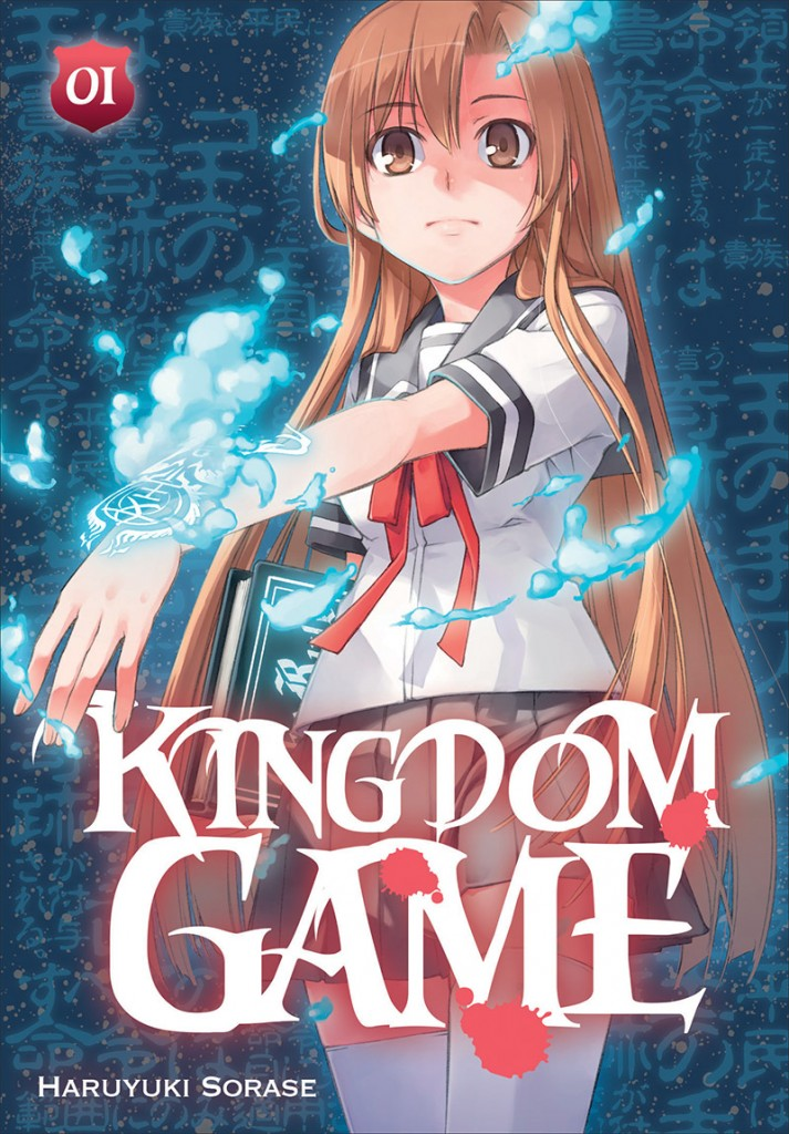 kingdom-game-01