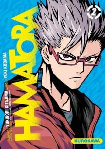 hamatora-manga-volume-2-simple-234030