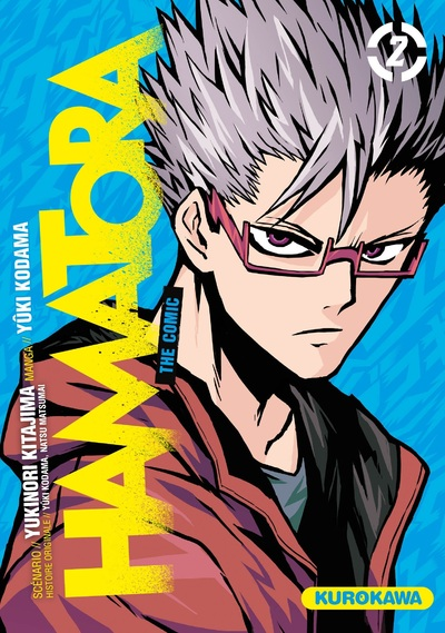hamatora-manga-volume-2-simple-234030