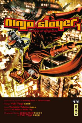ninja-slayer-1-270x405