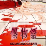 kizumonogatari-film-1-sang-d-acier