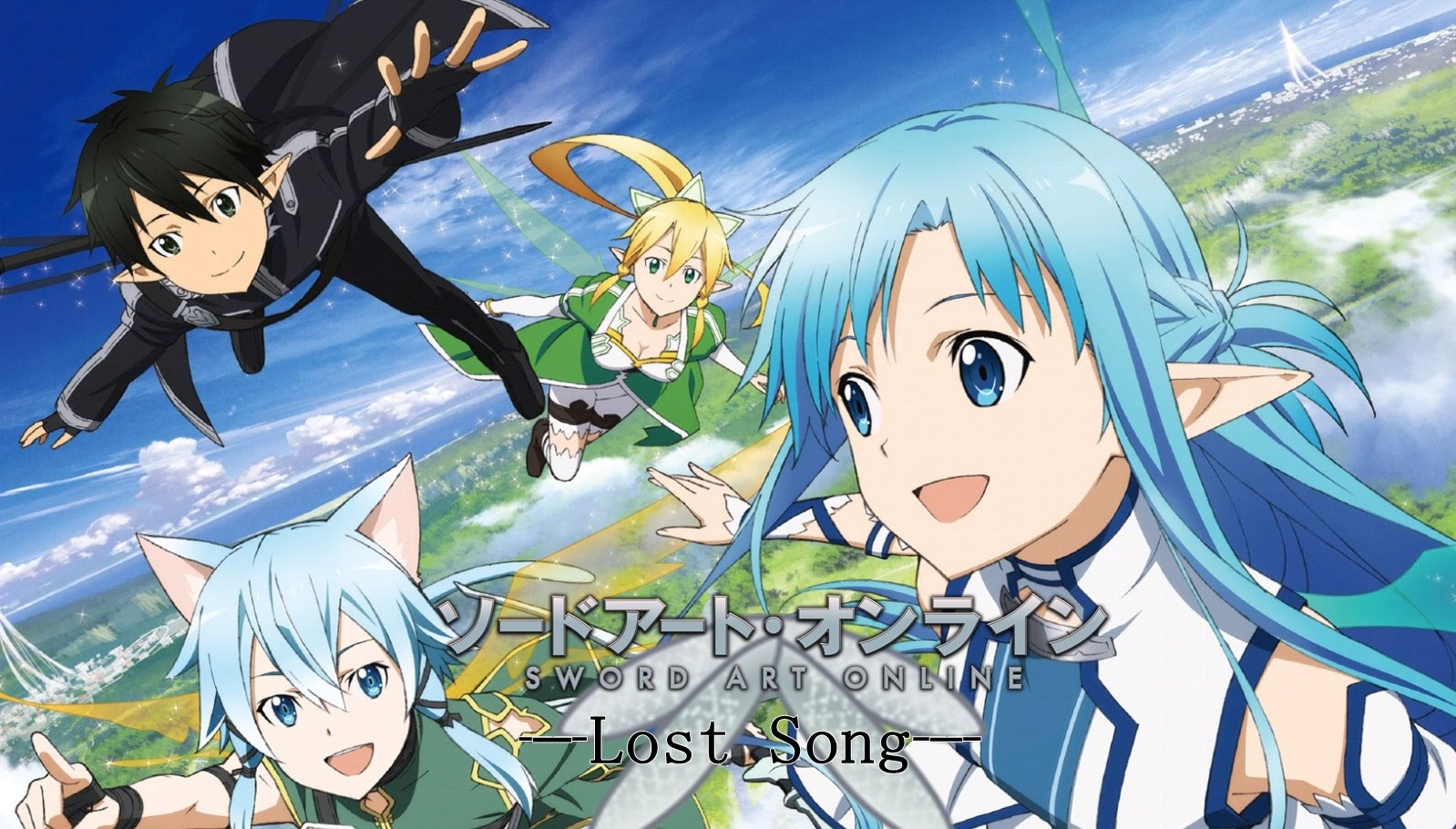 sword_art_online_last_song