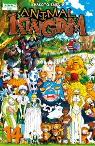 animal-kingdom-manga-volume-14-simple-238801