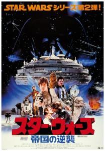 poster-star-wars-japon-vaisseau_2