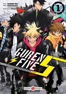 GurenFive-1-manga-dokidoki