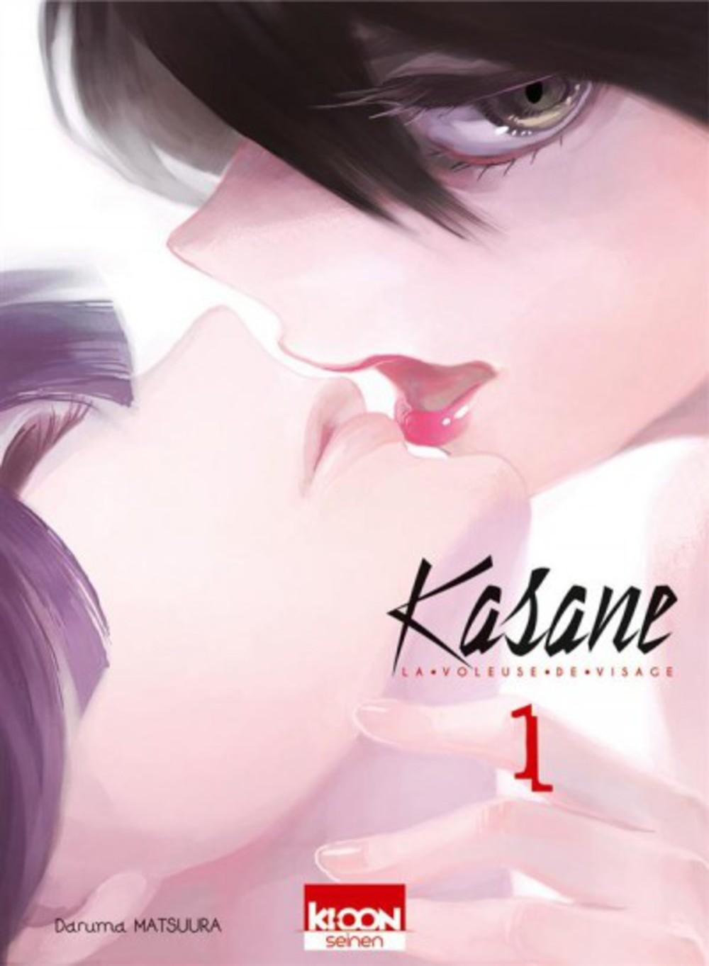 Kasane_La_voleuse_de_visage_tome_1