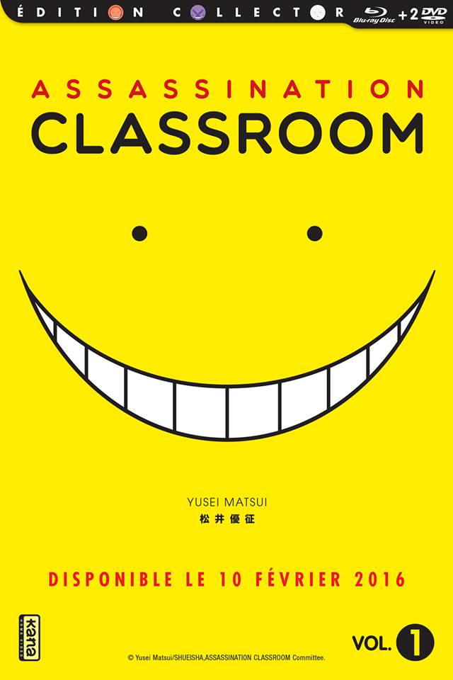 assassination-classroom-coffret-collector-1