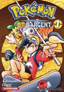 pokemon-or-argent-1-kurokawa