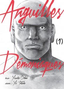 Jaquette Anguilles demoniaques T01 PRESSE