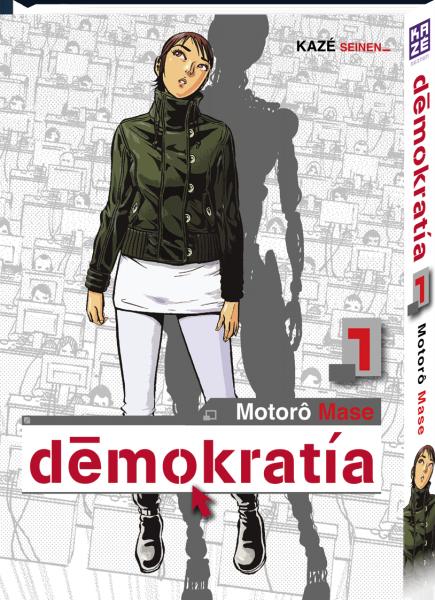 demokratia-1_3d-2_0x600