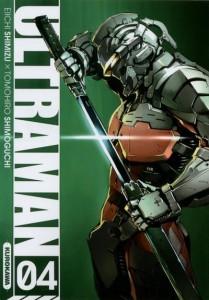 Manga : Ultraman T.4