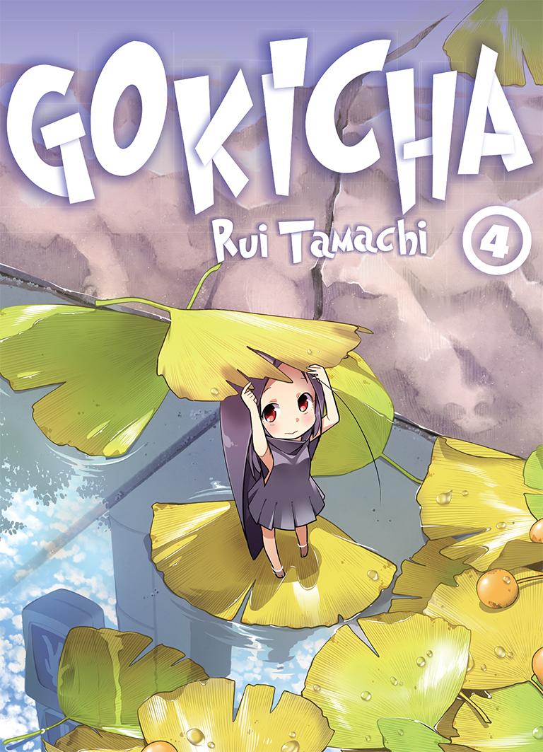 COVER_GOKICHA_T04 10mm.indd