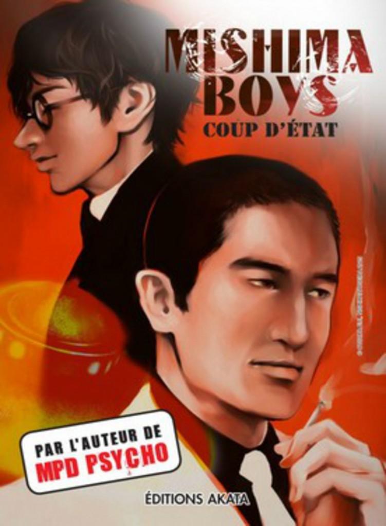 Mishima_Boys_coup_d_Etat