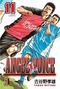angel-voice-t11-205x300