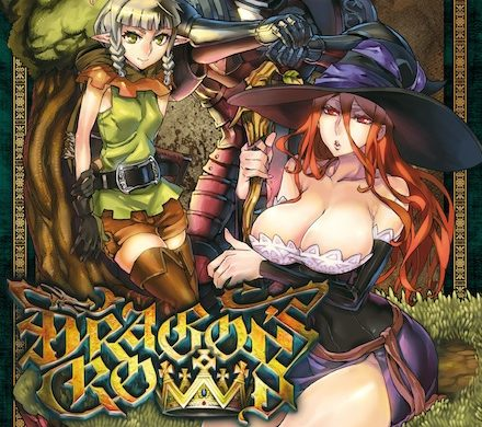 dragon-s-crown-manga-volume-1-simple-247097