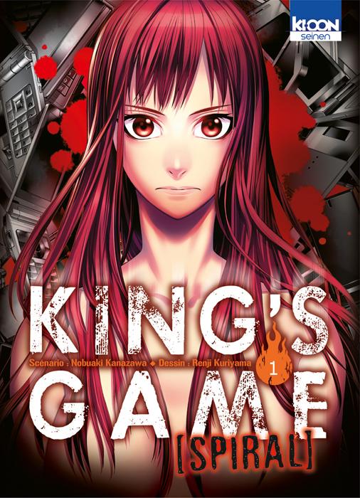 kingsgspitome1