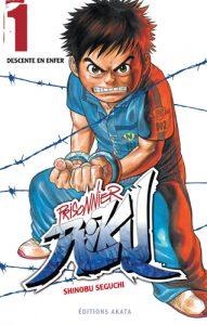 prisonnier-riku-1