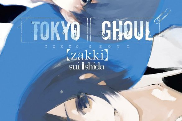 tokyo_ghoul_zakki