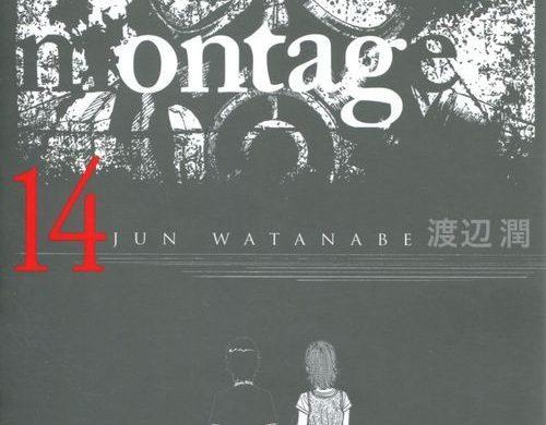 Manga : Montage T.14