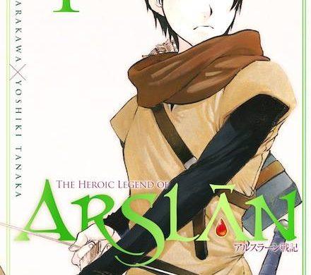 arslan-4-kurokawa