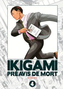 ikigami t4
