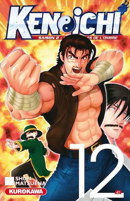 kenichi-s2-12-kurokawa