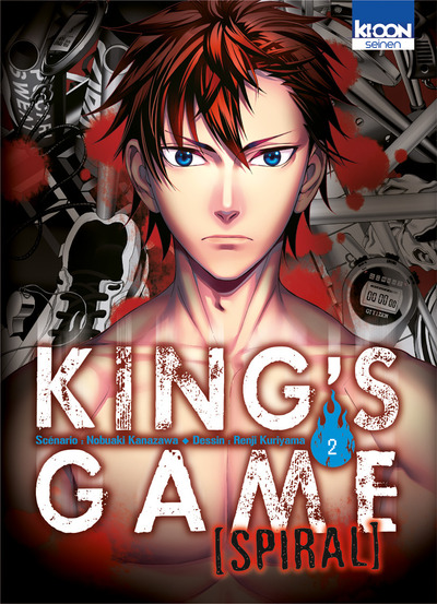 kings-game-spiral-2-ki-oon