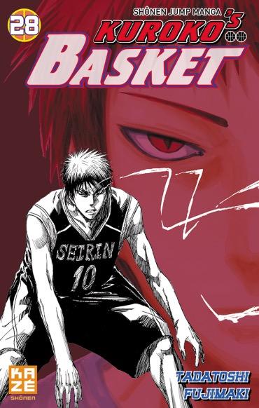 kuroko-basket-28-kaze