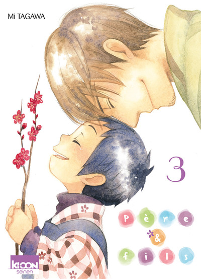 pere-fils-3-ki-oon