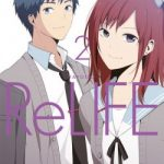 relife-tome-2-779491-250-400